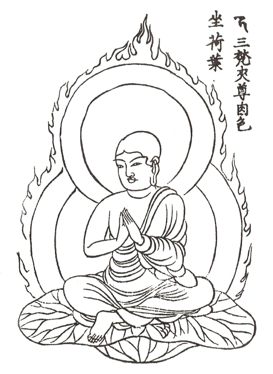 Ананда. Изображение в мандале Гарбхатхату 806 г. Искусство Евразии, журнал об искусстве