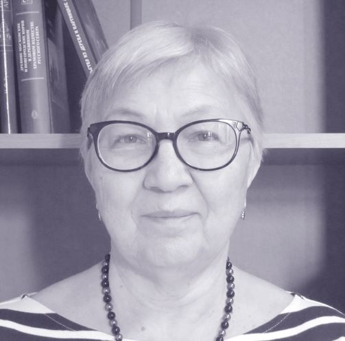 Ирина Викторовна Белинцева