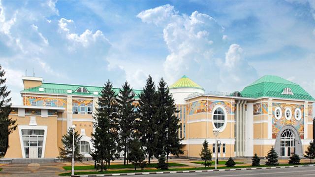 Белгородский государственный художественный музей