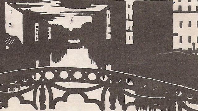 Творческое наследие Ф.М. Достоевского в изобразительном искусстве