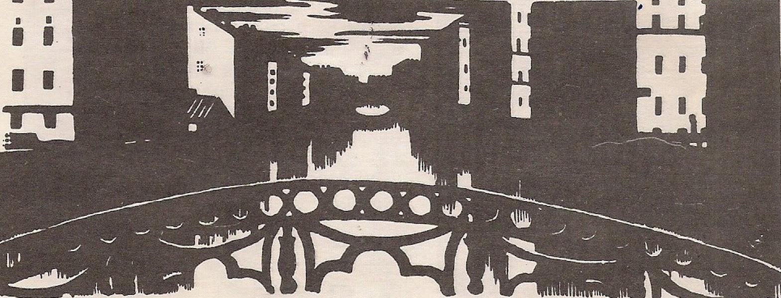 Конференция о творческом наследии Ф.М. Достоевского в изобразительном искусстве