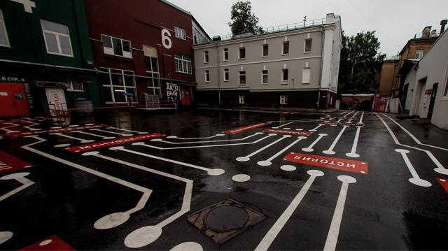 Public Art vs Город