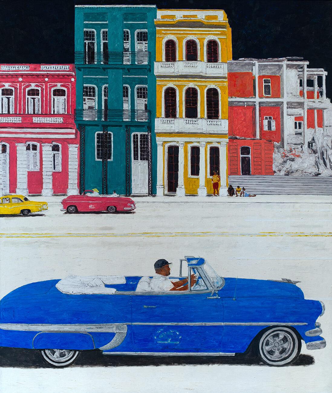 Выставка «О, Гавана! Транзит…»