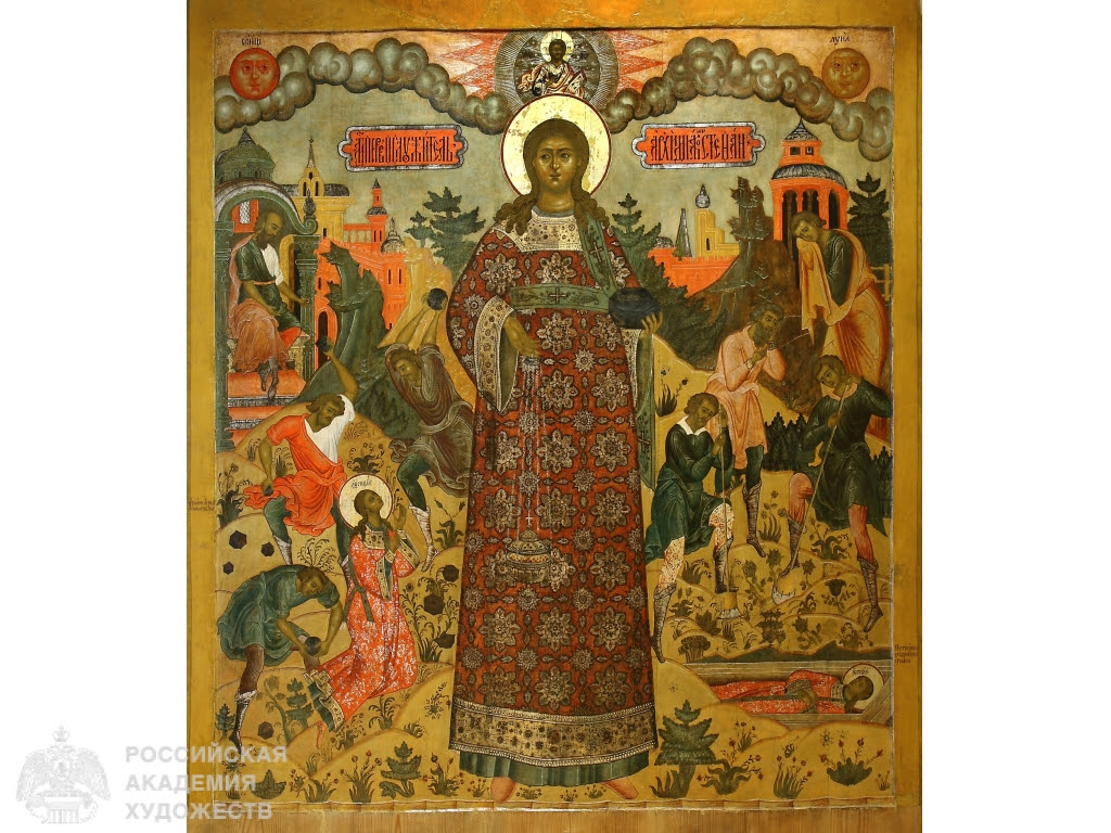 Развитие ярославского иконописного стиля XVII века
